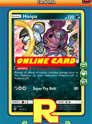 Hoopa (Shining Legends) -  for Pokemon TCG Online (DIGITAL ptcgo in Game Card)