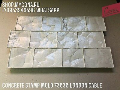 Concrete Stamp Mold F3030 London cable
