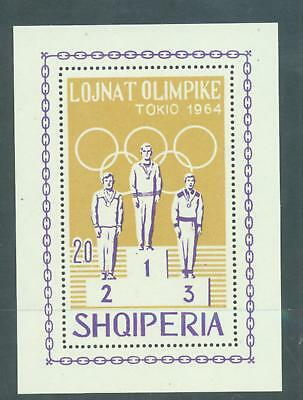 Albania 1964 Olympics IV sg. MS851a  perforated MNH