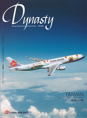 CHINA AIRLINES - Inflight Magazine - Dec 2013 Dynasty Flag Carrier Taiwan
