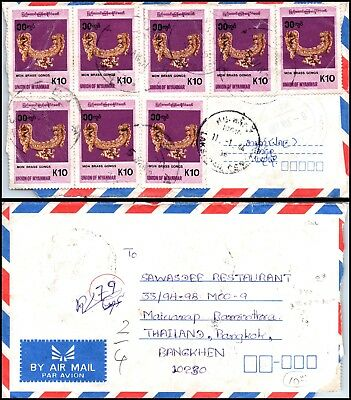 Goldpath: Burma cover 2001, to Thailand _CV23_P12