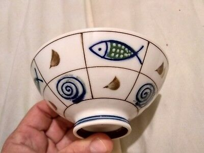Signed Oriental Chinese Porcelain Rice Bowl Handpainted Fish Swirls Vintage Old