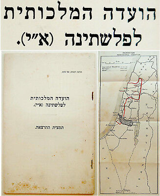 1936 Official PEEL PALESTINE ROYAL COMMISSION English PARTITION MAP Israel RIOTS