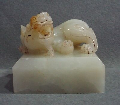 Chinese Exquisite Hand-carved brave troops carving Hetian jade seal statue