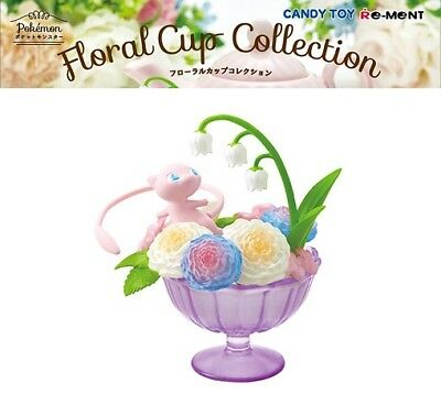 Re-Ment Pokemon Floral Cup Collection2 6 Pack BOX Candy Toys /& Gum Pokemon