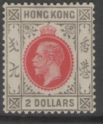 Hong Kong Sg130 1931 $2 Carmine-Red & Grey-Black Mtd Mint