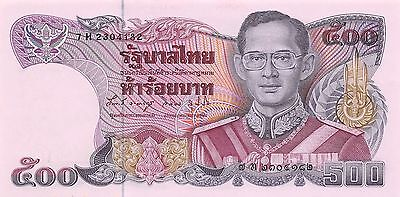 Thailand 500 Baht ND 1992 P 91 Series 7 H Sign. # 58 Uncirculated Banknote