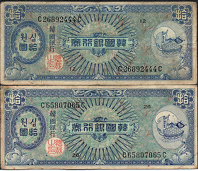 Korea , 10 Won , ND. 1953 , P 13 , Block { 12 and 26 } , 2 notes lot