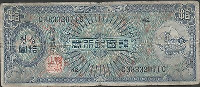Korea , 10 Won , ND. 1953 , P 13 , Block { 42 } Circulated Banknote