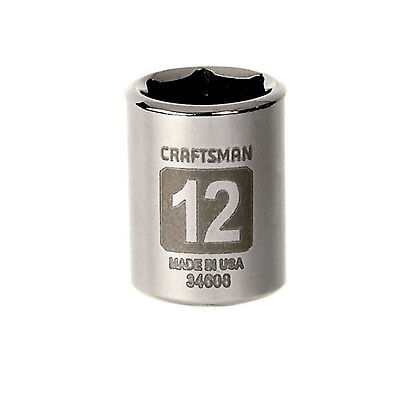 Craftsman 1 Pc. Laser Etch 6 Pt. 1/4 In. Dr. Standard Sockets - USA Made -Choose