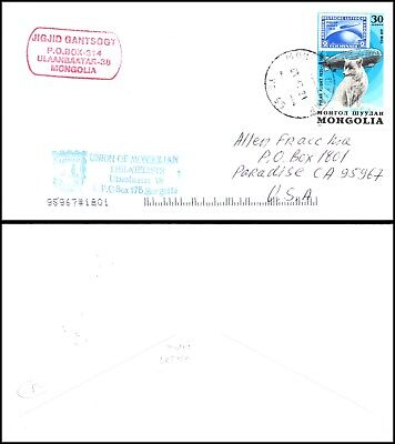 Goldpath: Mongolia cover to U.S.A. STAMP ON stamp _CV23_P11