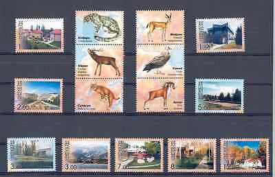 Kyrgyzstan - Lot of Stamps 2003 MNH**