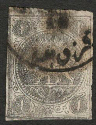 Middle East/Persia Persiphila # 13 / Sc.# 15 Used postage stamp, Certified