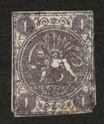 Middle East/Persia Persiphila #1 / Sc.#1 Unused postage stamp, Certified