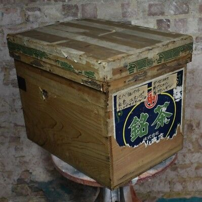 Vintage Chinese Japanese Oriental Zinc Lined Pine Crate Box Travel Case Storage