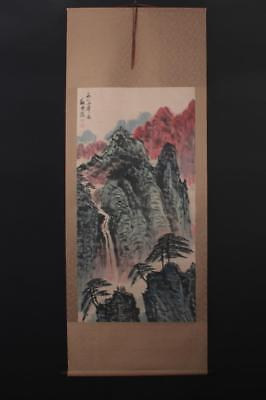 Fine Chinese Hand-painting Painting Scroll Wei Zixi Marked-hill