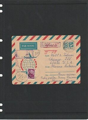 Russia 1968 Registered Aerogramme to Chicago USA Ties 1 Extra Stamp Back Stamped