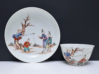 18th c Antique Chinese Export Famille Rose Porcelain Cup & Saucer