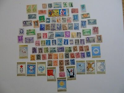 Collection of Stamps - Middle East - Egypt, Palestine, Turkey, Fujeira, etc