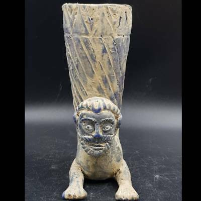 Very Old Rare Unique Glass Wine Rhyton King Face Form    # 5C