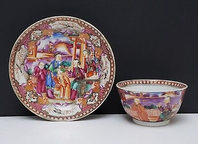 18th c Antique Chinese Export Famille Rose Mandarin Porcelain Cup & Saucer