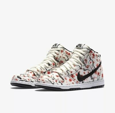 """brand new be5e5 474c4 Nike Dunk High Pro SB Limited Edition """"Cherry Blossom"""" -Size 9 Free Shipping"""