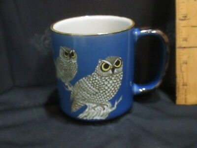 Otagiri Japan Blue Stoneware  OWLS Mug
