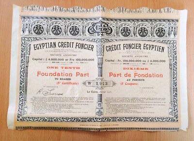 Egypt - STOCK BONDS NOTES - CREDIT FONCIER   USED  (EGYP- 014)