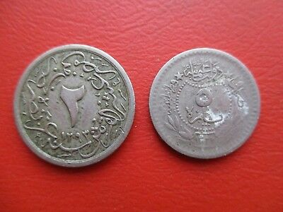 Old Middle East coins - late 19th century and early 20th century (ref 219)