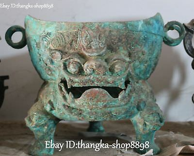 14'' Bronze Ware Ancient Fengshui Dragon Pixiu Beast Animal Face Mask Statue