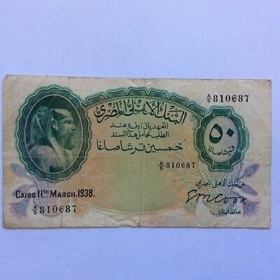 Egypt: National Bank. 50 piastres.Cairo 11th March 1938