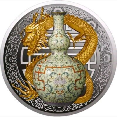 2018 Niue $1 QIANLONG VASE World Most Expensive With Real Porcelain Silver Coin.