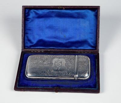 Chinese Export Silver Cheroot Case - Unmarked