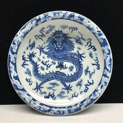 Certified Qing Ching Dynasty Porcelain Bowl Dragon Flaming Pearl Flying Bat