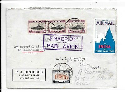 Greece Flight Cover 1929 To Egypt - Received 6.12.1929