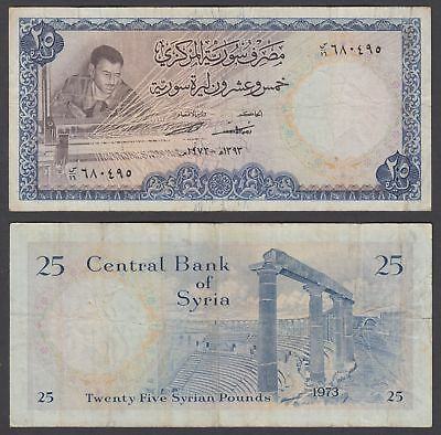 Syria 25 Pounds 1973 (F-VF) Condition Banknote P-96c