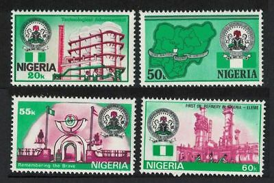 Nigeria Oil Mill Map 25th Anniversary of Independence 4v