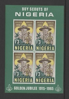 NIGERIA 1965 50th ANNIV OF NIGERIAN SCOUT MOVEMENT MIN SHEET *VF MNH*