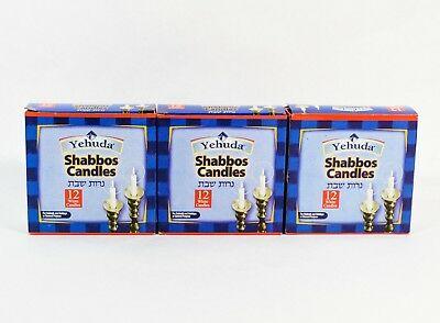 Lot of 3 Yehuda Shabbos Candles Religious Sabbath Holiday White Candles 36 Total