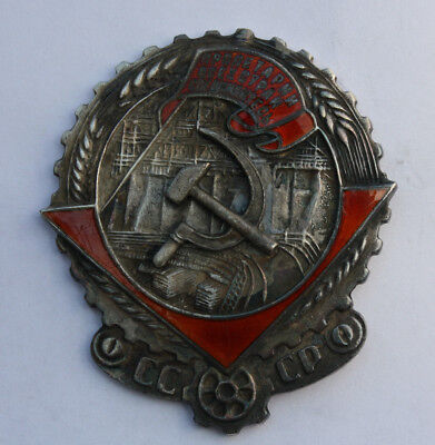 Order of the Labor red banner (Triangle) 1932 years !!!!
