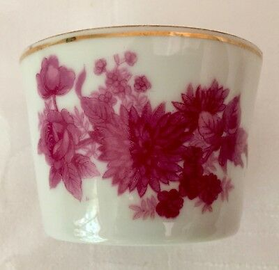Four Small Beautiful Old Japanese Floral Cups, Magenta & White, Ns Made In Japan