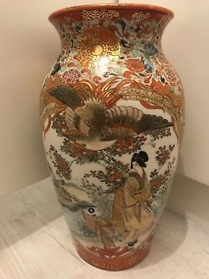 Stunning Kutani Meiji Porcelain Vase Marked Signed Antique