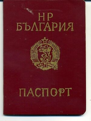 1990 Bulgaria Canceled Collectible Passport, Travel Document