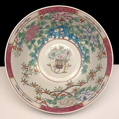 Antique Vintage Chinese Porcelain Bowl Flower Blossoms Tree Branches