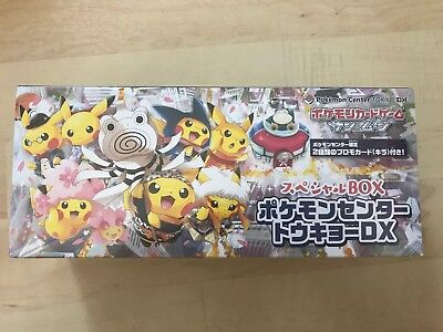 Limited Edition Pikachu DX Special Box - Sun and Moon
