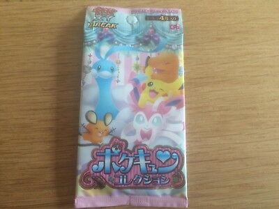 Pokemon Promo XY Break Valentine Pokekyun Booster Packs Karten
