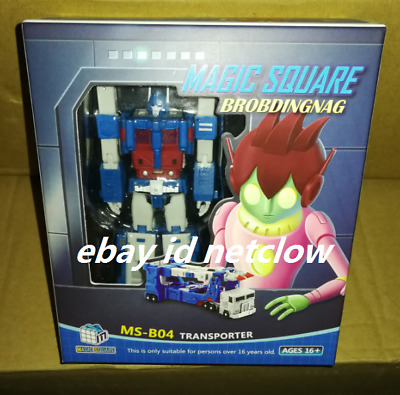 Transformers MS-TOYS MS-B04 Transporter in Stock