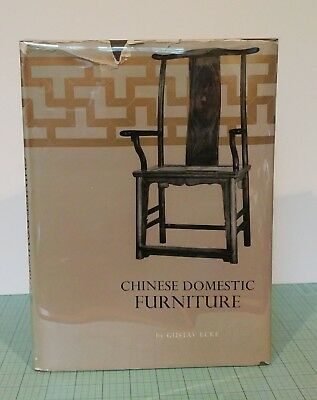 Chinese Domestic Furniture - Gustav Ecke - Tuttle – DJ First Edition 1962