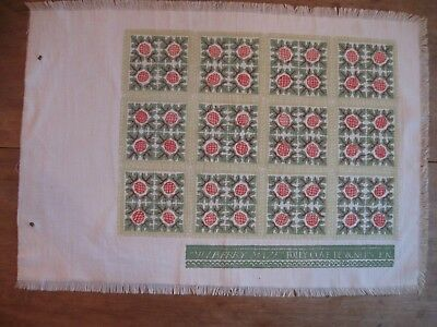 """Folly Cove Designers Placemat/Print """"Mulberry Maze"""" Peggy Norton 1947"""