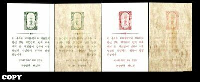 South Korea 1955 Block Leaves Two Values   Fakes
